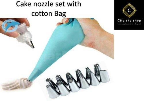 cake nozzle - Copy