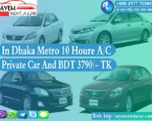 Rent a Car BD