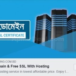 combo-pack-hosting-package-itnuthosting
