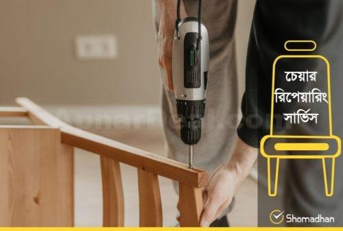 chair-repair-service