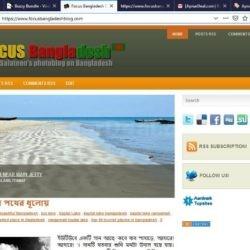 Focus Bangladesh blog