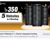nut-gold-hosting-package-itnuthosting