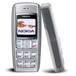 Nokia-1600-Bangladesh