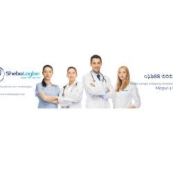 youtube ShebaLagbe_Dhaka_Bangladesh_Home_Health_Care_service
