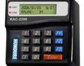 Hundure-RAC-2200 (3)