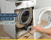 washing-mechine-repair-service