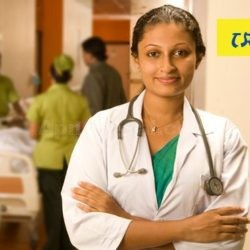 ShebaLagbe_Nursing_Jobs_Home_Support