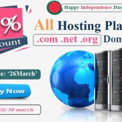 happyindependenceday-discount-itnuthosting