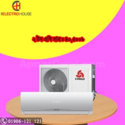 2 ton AC