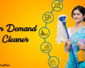 On Demand Cleaner