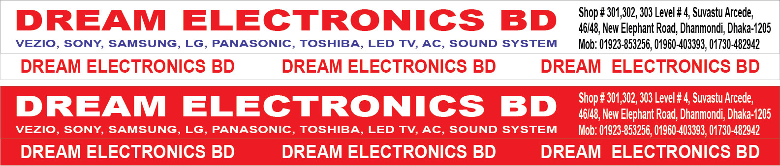 Image result for dream electronics bd