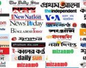 M- Newspaper
