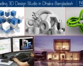 Leading 3D Design Studio in Dhaka Bangladesh