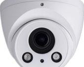 Best-CCTV-Camera-price-in-BD