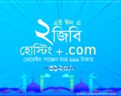 Eid-offer-2019-r