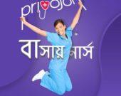skilled caregivers nurses home health priyojon