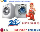 washing-quicksheba