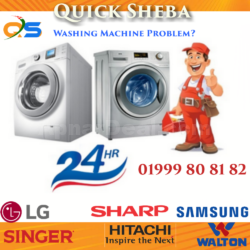 washing-quicksheba