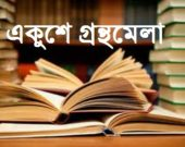M- Book Publishing