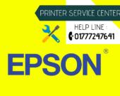 Epson Printer Service in Dhaka - 01687067337,01777247641