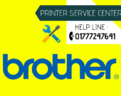 Brother Printer Service in Dhaka - 01687067337,01777247641