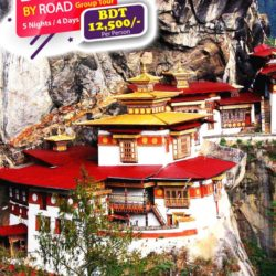 Bhutan-4D-5N