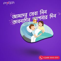 Alzheimer's and Dementia Care Services In Bangladesh